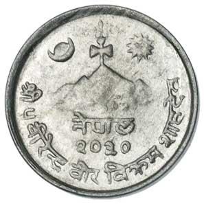 Nepal 2-PAISA (KM753)